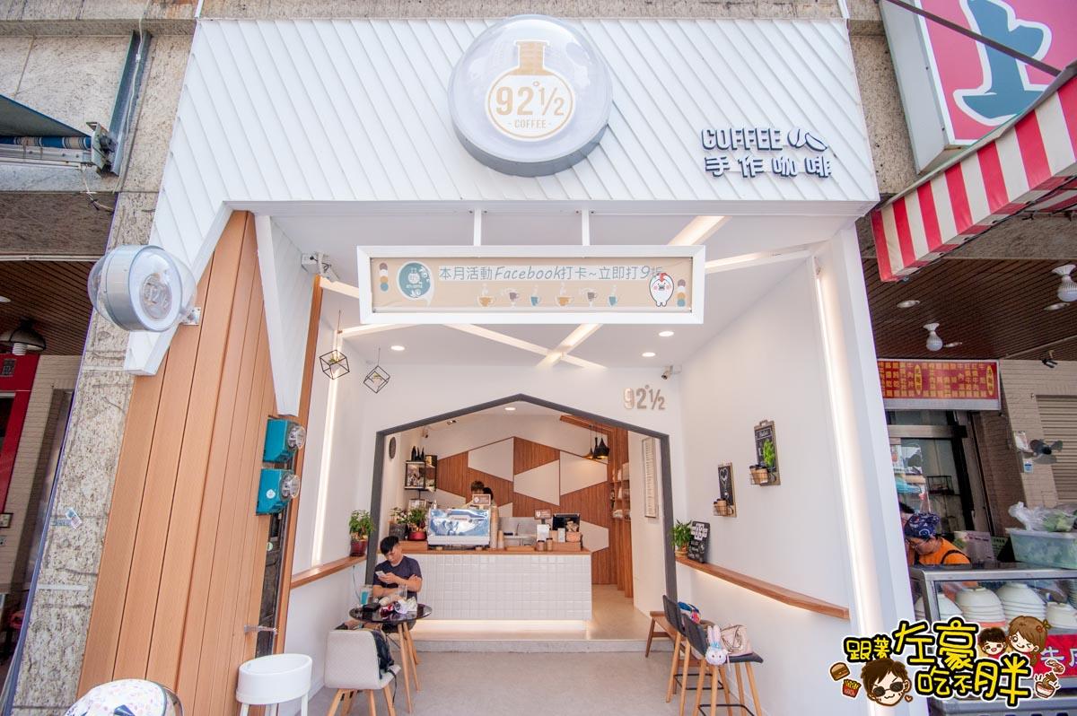 92度半咖啡(德祥店)-57