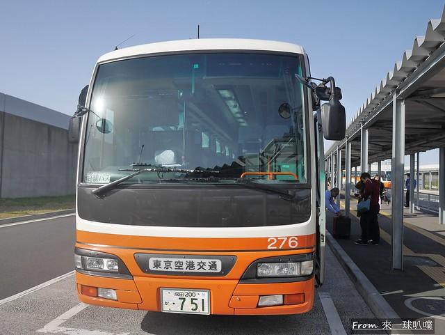 成田機場巴士2