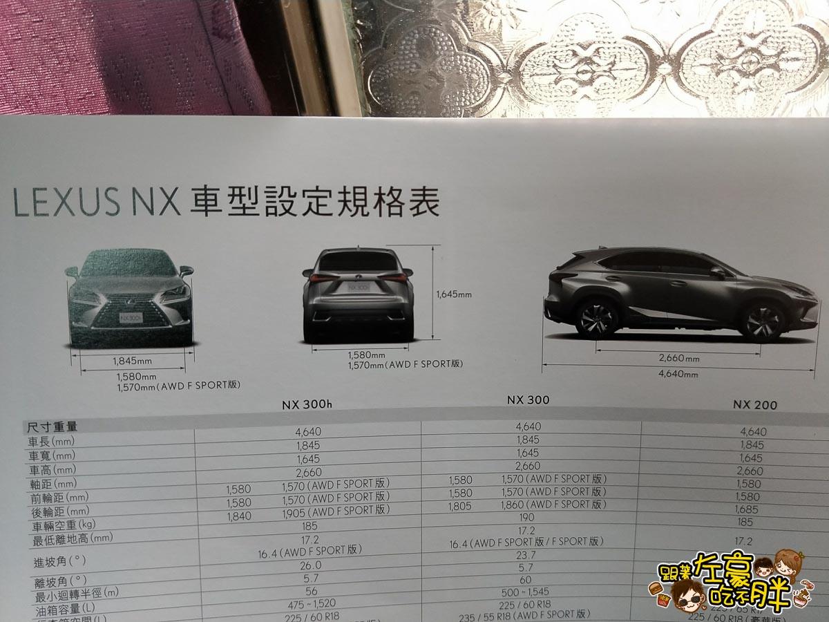 LEXUS NX200-5