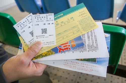 高速船あいびす佐渡日帰りパック2018