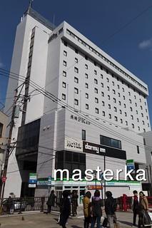 ドーミーイン長崎のビル