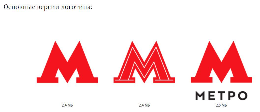 emblema01