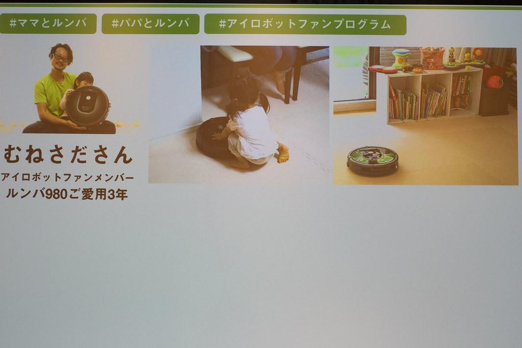 iRobot_Roomba-17