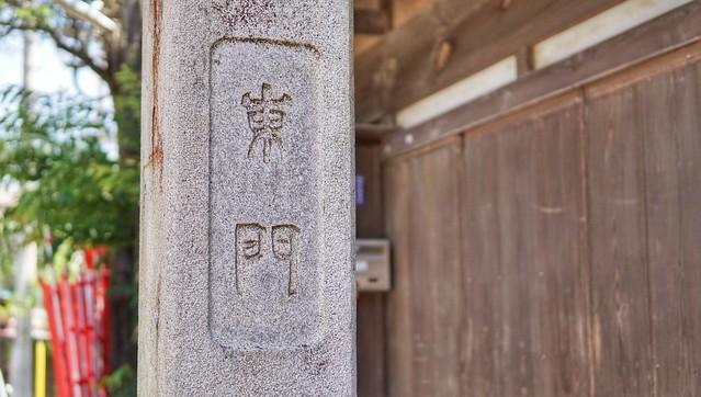 DSC08623-01成田山