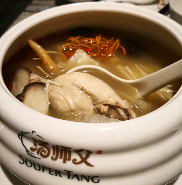 souper-tang-4-img