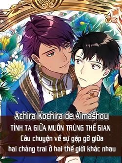 Achira-Kochira-de-Aimashou