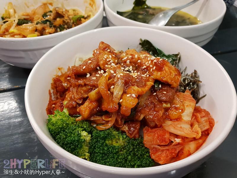 SOGO附近美食,台中平價韓式料理,台中美食,台中韓國美食,台中韓式料理,東東杯飯 @強生與小吠的Hyper人蔘~