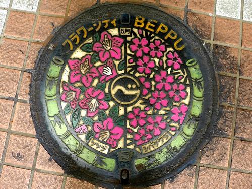 Beppu Oita, manhole cover 5 (大分県別府市のマンホール5)