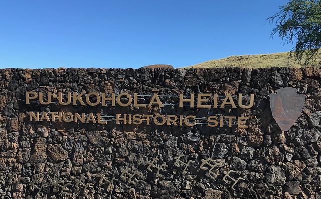 Puʻukoholā Heiau