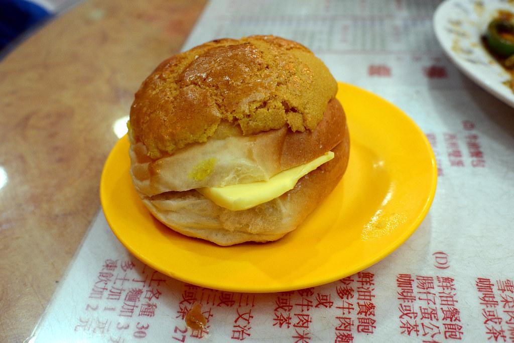 香港聯華茶餐廳冰火包