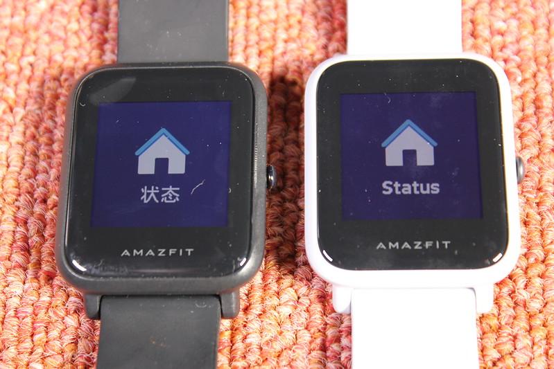 Xiaomi Huami Amazfit Bip インターナショナルバージョン 開封レビュー (24)