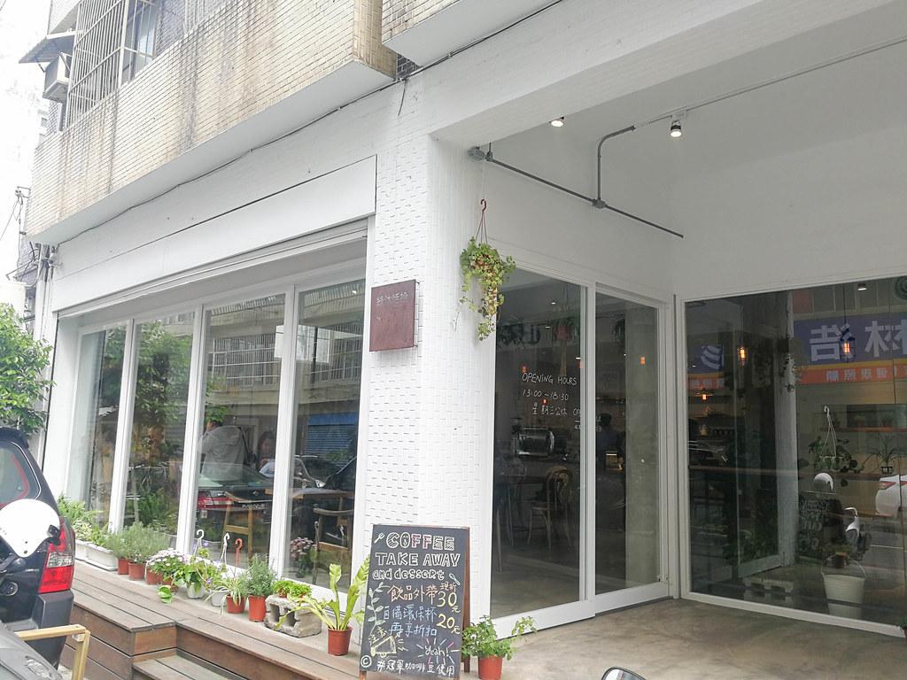 綠沐恬拾 café & pâtisserie (1)