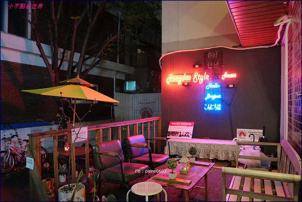 hongdae style guesthouse