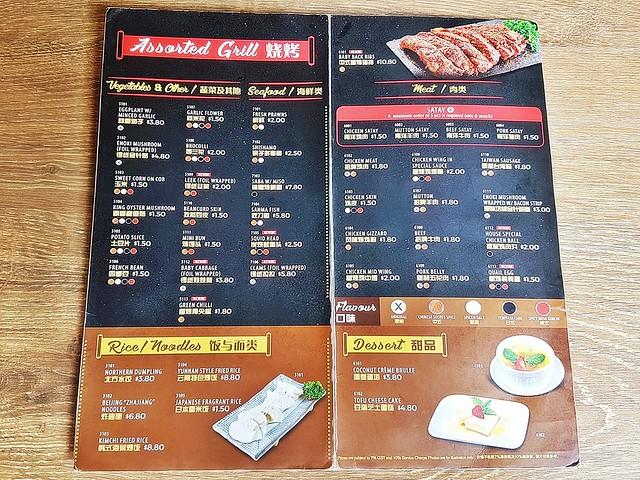 Menu - Grills & Skewers, Staples, Desserts