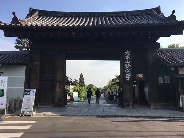 kyoubouin-gosyuin04040