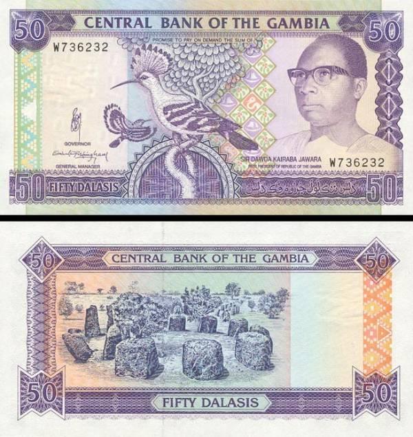 50 Dalasis Gambia 1989, P15