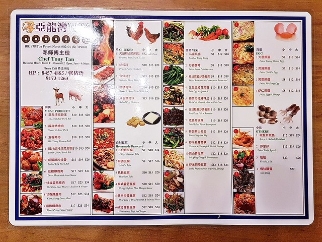 Yalong Bay Menu