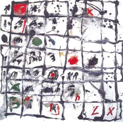 Premio de Pintura BCRA | Obras premiadas