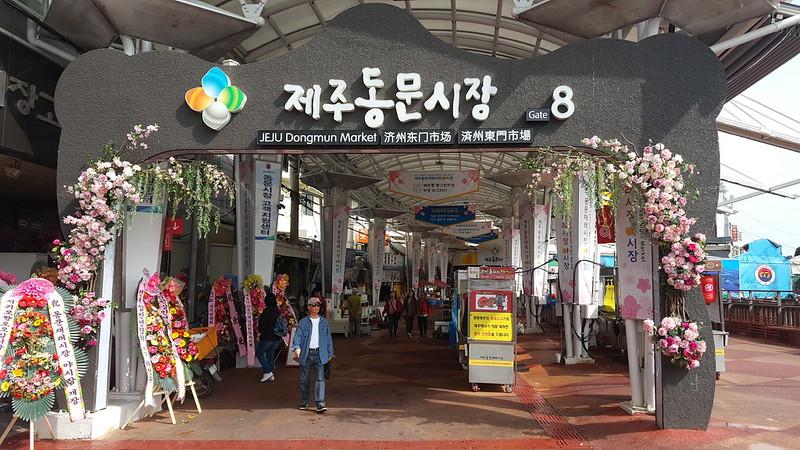 Jeju Market (2)