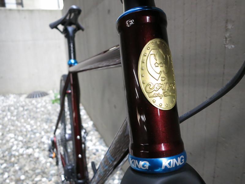 Corner Bikes Gravel Hed