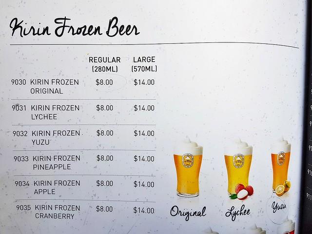 Menu - House Beer