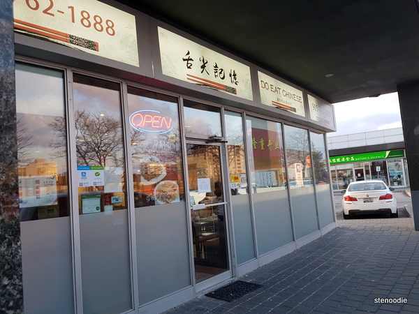 Do Eat Chinese Restaurant storefront