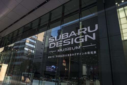 SUBARU DESIGN MUSEUM_01