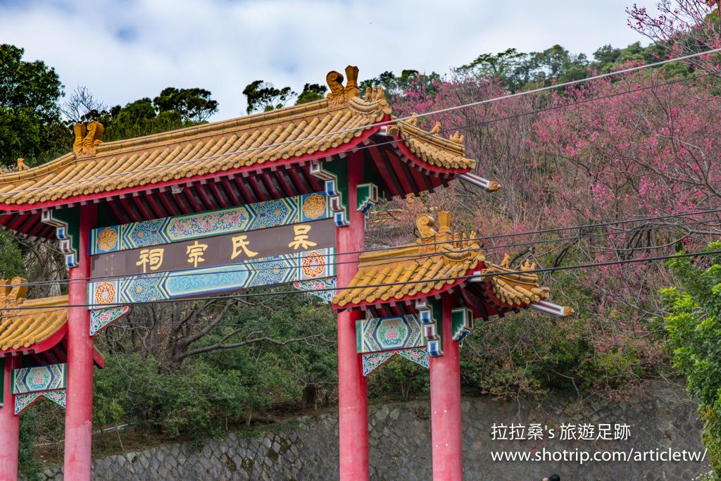 台北北投復興三路四季長廊夜景,浪漫約會賞夜景的好去處,原來台北的夜,這麼美!