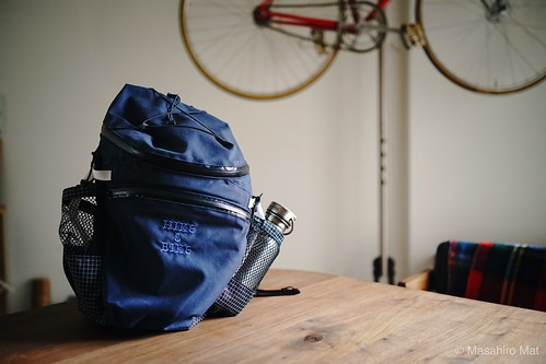 Hike & Bike pack