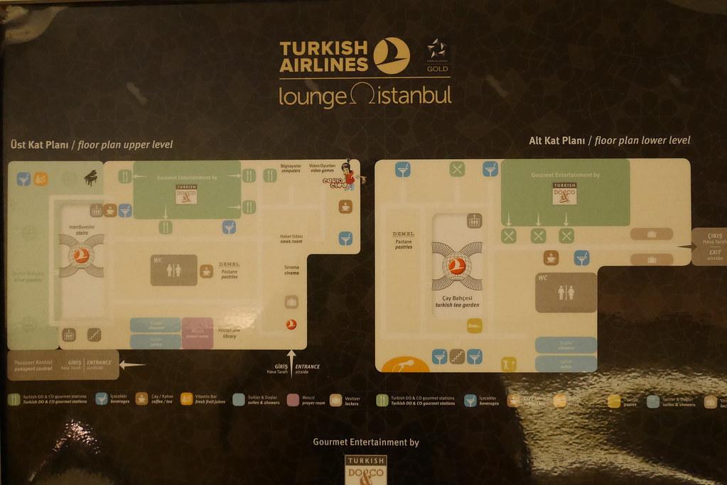 土航CIP Lounge地图