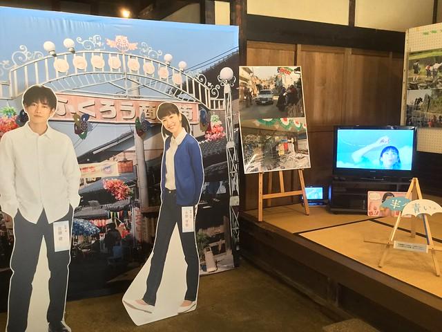 岩村にてNHK朝ドラ「半分、青い」番組展開催中 IMG_2748