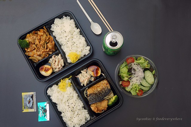 9.Bento Shop Senya Express at Plaza Mont Kiara
