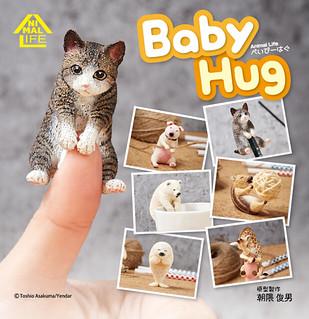 Animal Life轉蛋系列第一彈「Baby Hug愛抱抱」療癒登場~~