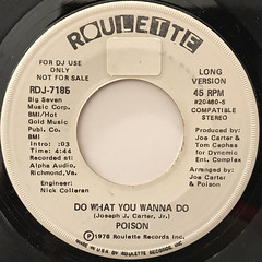 POISON:DO WHAT YOU WANNA DO(LABEL SIDE-B)