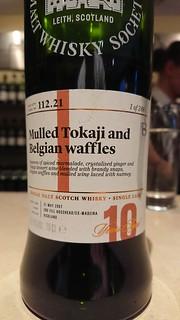 SMWS 112.21 - Mulled Tokaji and Belgian waffles