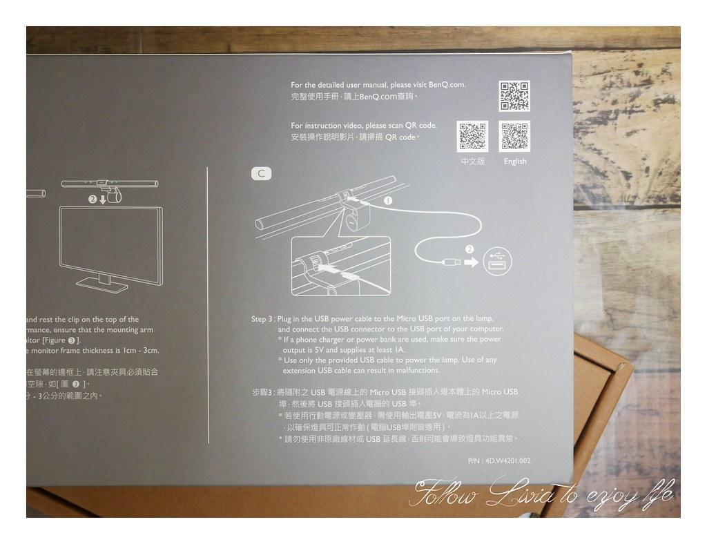 ScreenBar螢幕智能掛燈 (7)