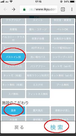 ikkyuchizulink007
