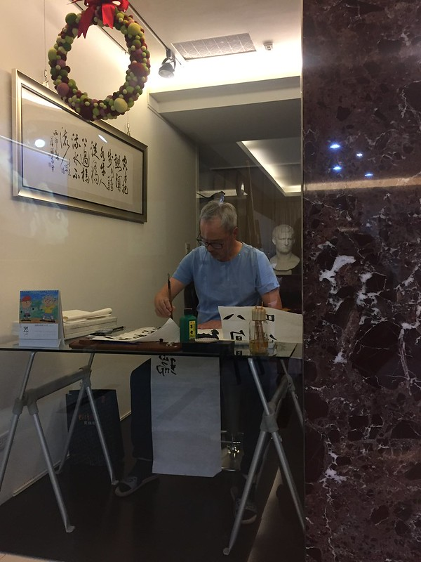 台北油畫教學 蔡瑞成畫室  捷運東門站014