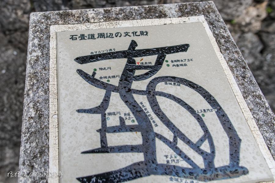 日本沖繩金城町石疊道,漫步於滿滿古意的日本百選步道,伴著迷人的沖繩市景,感受琉球古道的幽與靜