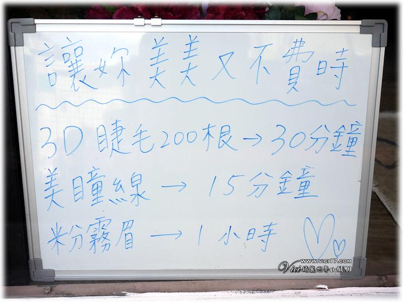 0419高尚紋繡008