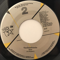 TECHNOTRONIC:GET UP(BEFOR THE NIGHT IS OVER)(LABEL SIDE-B)