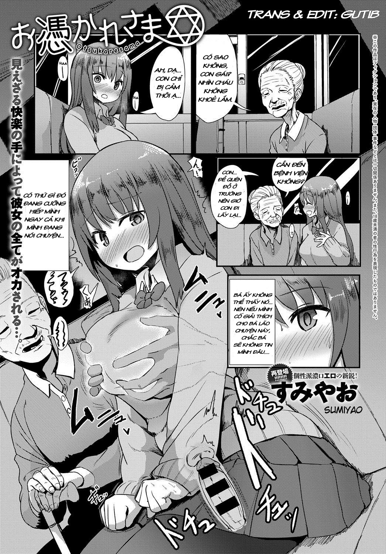 HentaiVN.net - Ảnh 1 - Bản khế ước với quỷ - Otsukaresama - Oneshot