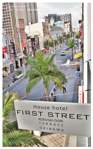 沖繩海街度假公寓-38