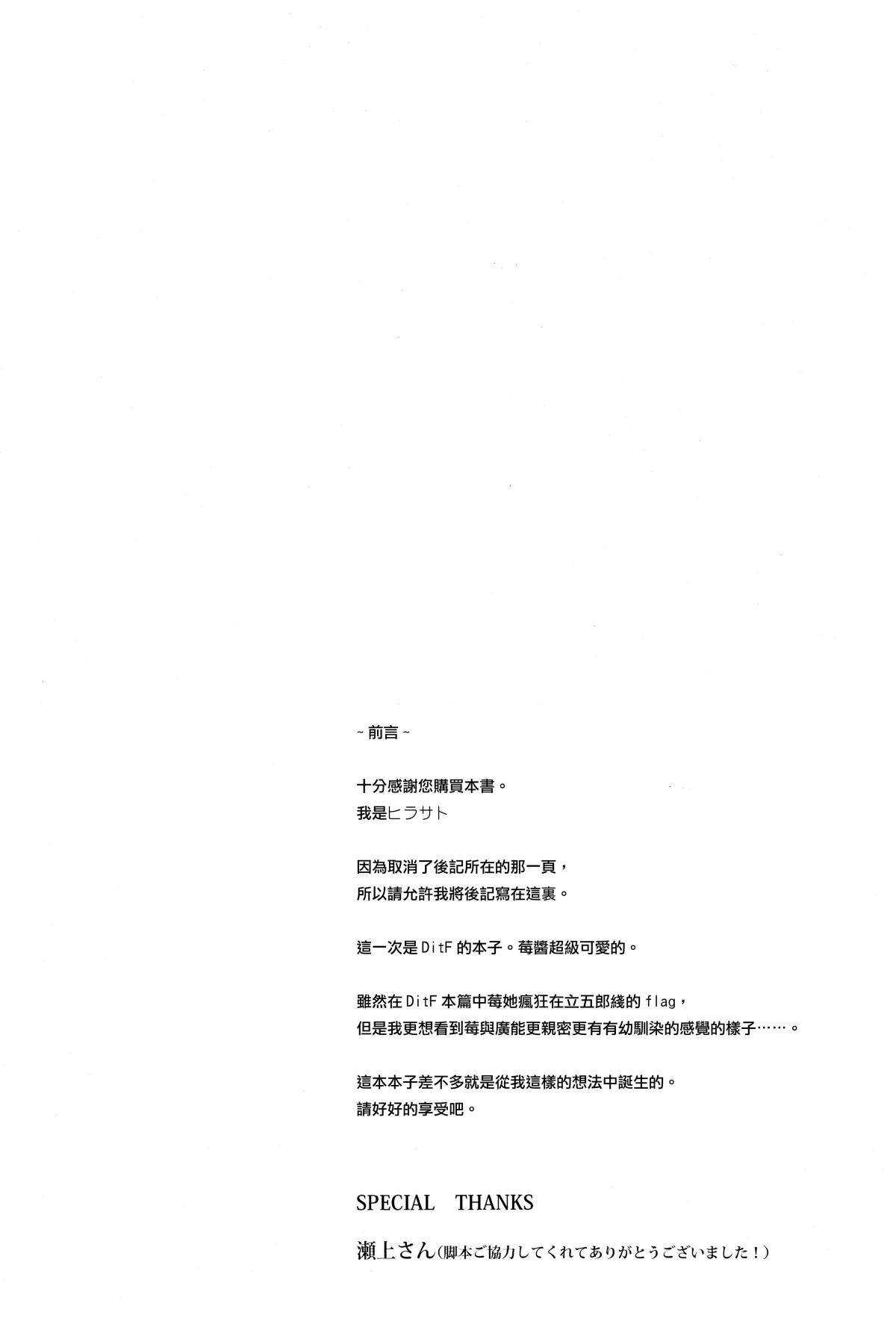 Hình ảnh  trong bài viết Truyện hentai Kodomo No Tsukurikata