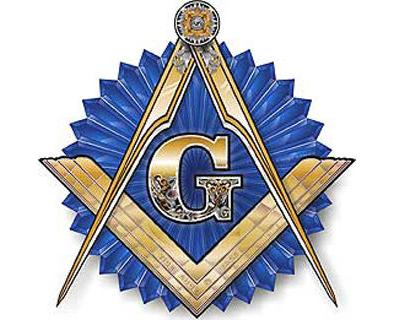 Masoneria (simbol)