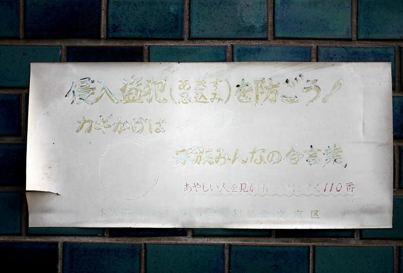 L1210885C