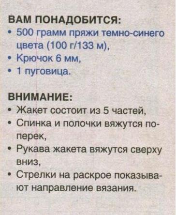 1807_l-v-krucok10-14_06 (2)