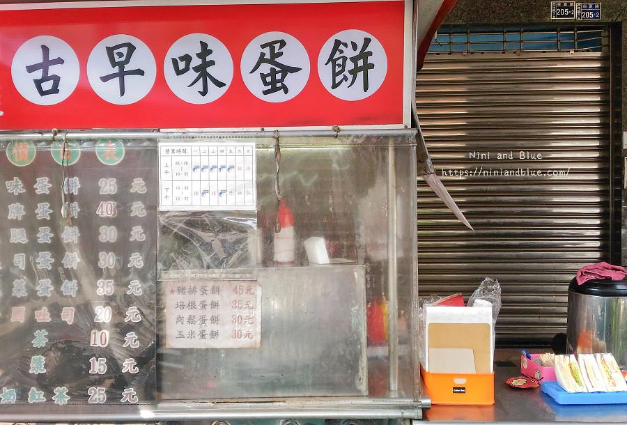 台中文華高中蛋餅 傳統古早味早餐09