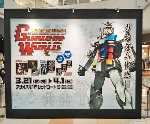Gundam World in Yao