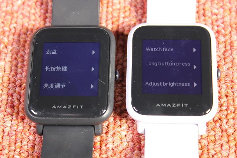 Xiaomi Huami Amazfit Bip インターナショナルバージョン 開封レビュー (25)
